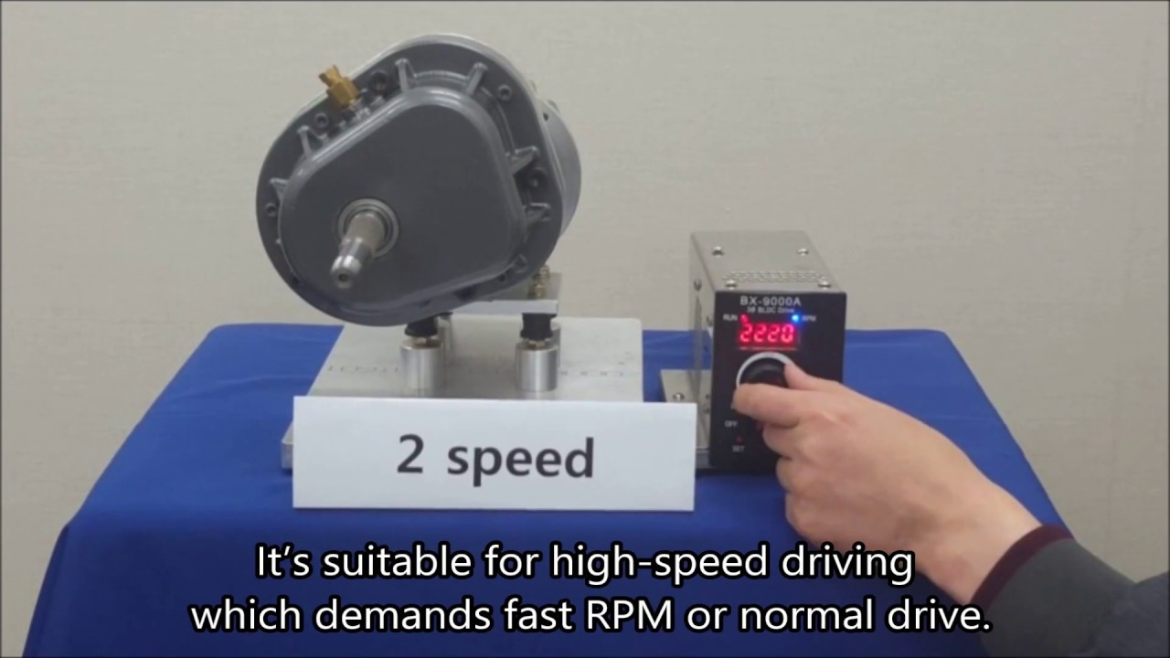 041 2 speed motor transmission for two wheel vehicle - YouTube