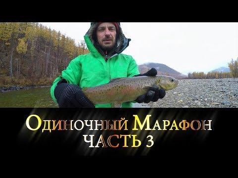 «Одиночный Марафон», Часть 3 | С первой попытки! | mongolia 2017 | Jet Extreme: покорители рек