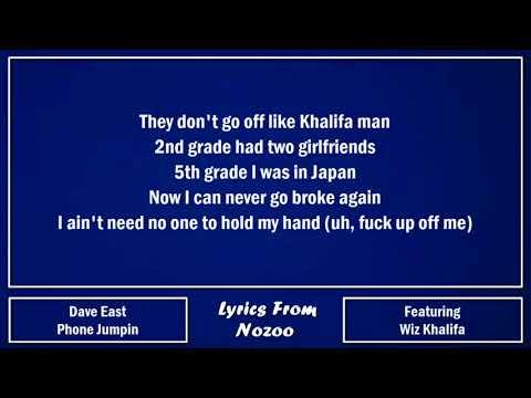 Dave East - Phone Jumpin (Lyrics) Ft. Wiz Khalifa