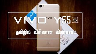 Vivo Y55s Detailed Review in Tamil/தமிழ் by Giridhar
