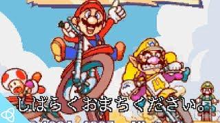 Excitebike: Mario Battle Stadium (Super Famicom Satellaview gameplay)   Obscure Games #11