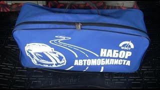 видео Все про обязательный набор автомобилиста