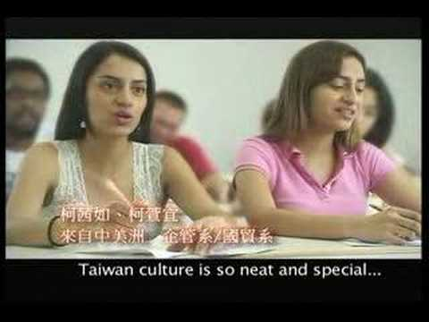 Government Scholarships for Study Abroad in Taiwan!