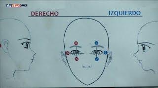 حركة العين قد تنبئ بمرض ألزهايمر
