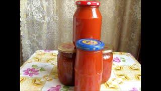 Заготовки на зиму   Вкусный кетчуп проще простого