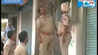 Desh Videsh Tv - Murder of Boy In SujanPur | Pathankot News