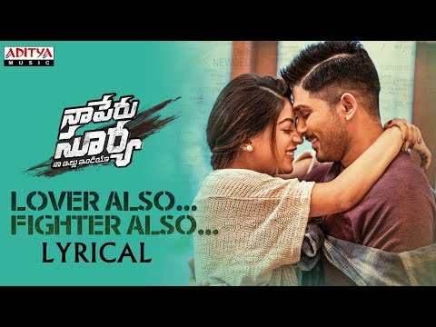 Lover Also Fighter Also Lyrical | Naa Peru...
