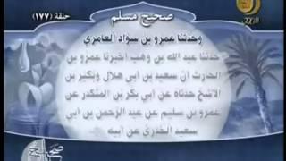 صحيح مسلم - كتاب الجمعة