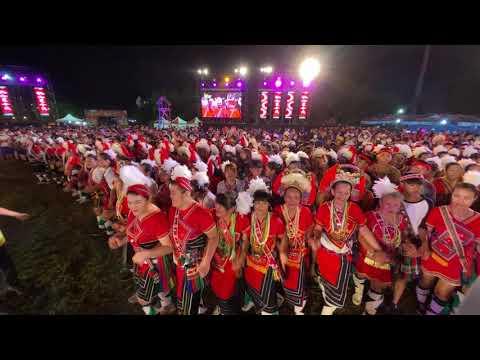 2020花蓮原住民聯合豐年祭-開幕 - YouTube