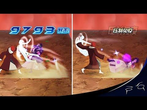 SB Edo Nagato Position 1   Naruto Online