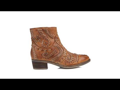 5dbfefe16b9211 Sheryl Crow Fiesta Leather Stitch and Stud Bootie - YouTube