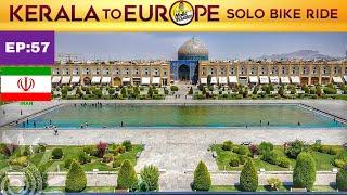 [EP:57]Naqsh-e Jahan Square ESHFAHAN//ഇറാനിലെ സ്ത്രീകൾക് സ്വാതന്ത്ര്യം ഇല്ലേ??