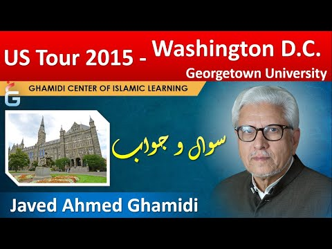 Javed Ghamidi USA Tour Georgetown University