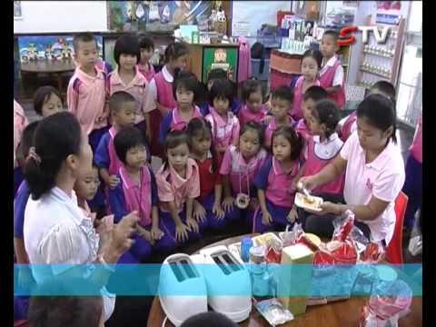 โรงเรียนเทศบาลวัดดอนแก้ว จัดกิจกรรมหน่วยการเรียนรู้อาหารดีมีประโยชน์ อ.3/1