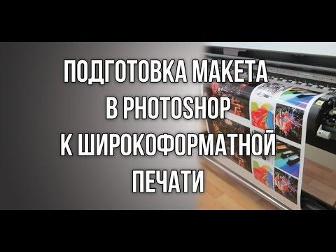 Товары для художников - Интернет-магазин товаров