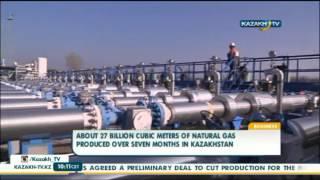 ҚР да 27 млрд  куб  м табиғи газ өндірілді