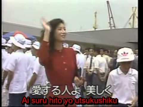 Chigiri (契り) - Itsuki Hiroshi (五木ひろし) Karaoke