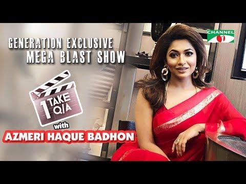 1 TAKE Q/A With Azmeri Haque Badhon | Shafi Ahmed | Channel i TV