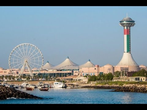 Abu Dhabi Marina Eye Marina Mall Abu Dhabi Youtube