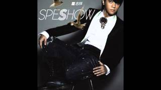 羅志祥 Show Lo - 國王遊戲 (feat. Simon Webbe) King's Game
