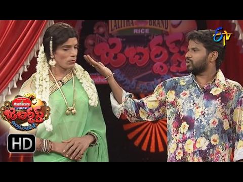 Hyper Aadi Raising Raju Performance | Jabardsth |  16th February 2017 | ETV  Telugu