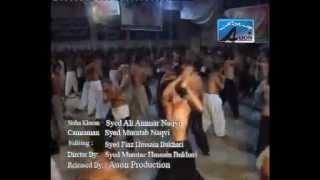 Mazloom Hussain A.s Da Ghum Karna  (Punjabi Noha)