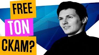Запуск FREE TON / Суд над Дуровым