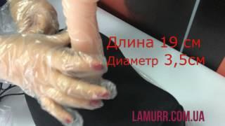 Секс Машина Like a Sexmachine видео