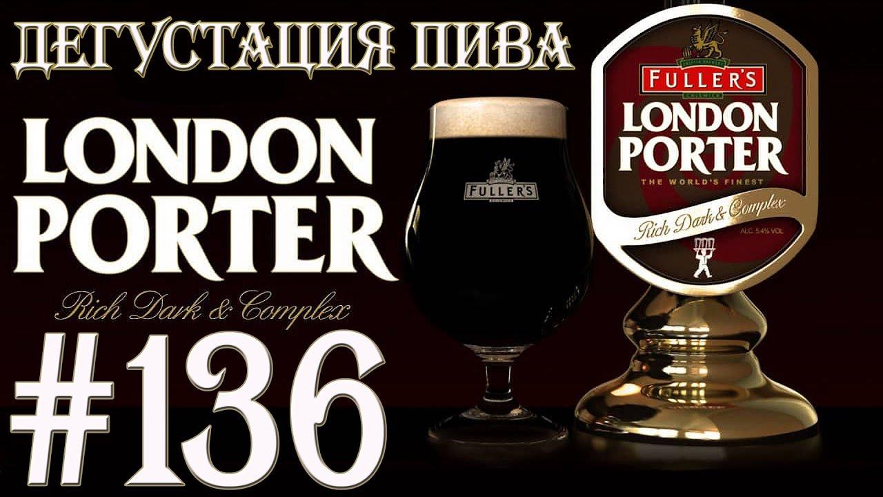 Большой выбор лучших сортов крафтового пива от российских пивоварен. Заказать столик по тел. +7 (812) 611-11-10.