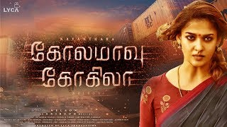 KOLAMAVU KOKILA OFFICIAL TEASER MOTION POSTER REVIEW | கோலமாவு கோகிலா | Nayanthara | Tamil Hot