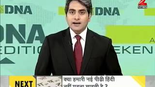 Watch this DNA segment to know whether Hindi has lost its stature a...