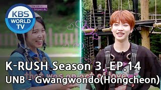 The UNI+'s - Great Gangwon-do(Hongcheon) [KBS World Idol Show K-RUSH3 / ENG,CHN / 2018.06.15]