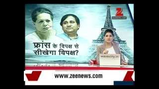Panel discussion: Vote-bank politics in India more dangerous than terrorism?