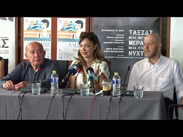 Έμιλυ Κολιανδρή - Ελένη του Ευρυπίδη - ΚΘΒΕ - StellasView.gr