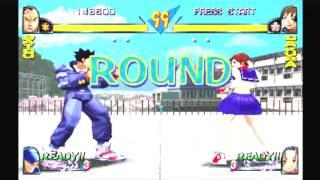Rival Schools HD 60Fps Gameplay on PS3