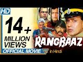 Rangbaaz Hindi Full Movie Hd || Mithun Chakraborty, Shilpa Shirodkar, Raasi || Eagle Hindi Movies video
