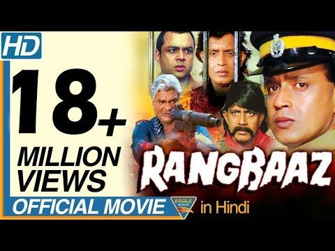 Rangbaaz Hindi Full Movie HD    Mithun Chakraborty, Shilpa Shirodkar, Raasi    Eagle Hindi Movies