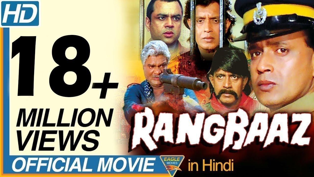 Rangbaaz Hd Hindi Full Length Movie  Mithun