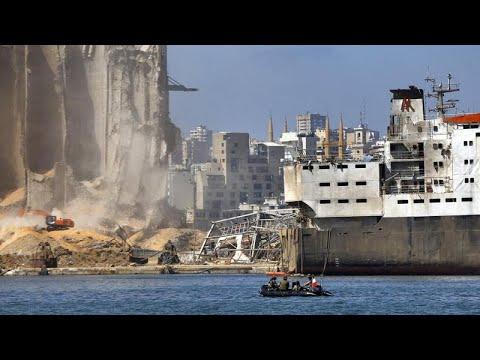 Бейрут: найти причину