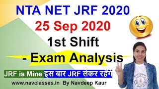 25 Sep 2020 First Shift - Exam Analysis | NTA NET JRF 2020