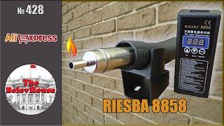 """В помощь радиолюбителю - паяльный фен """"RIESBA 8858"""" на AliExpress"""