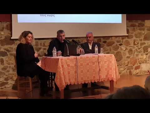 Ομιλία για τον καρκίνο του μαστού (2)