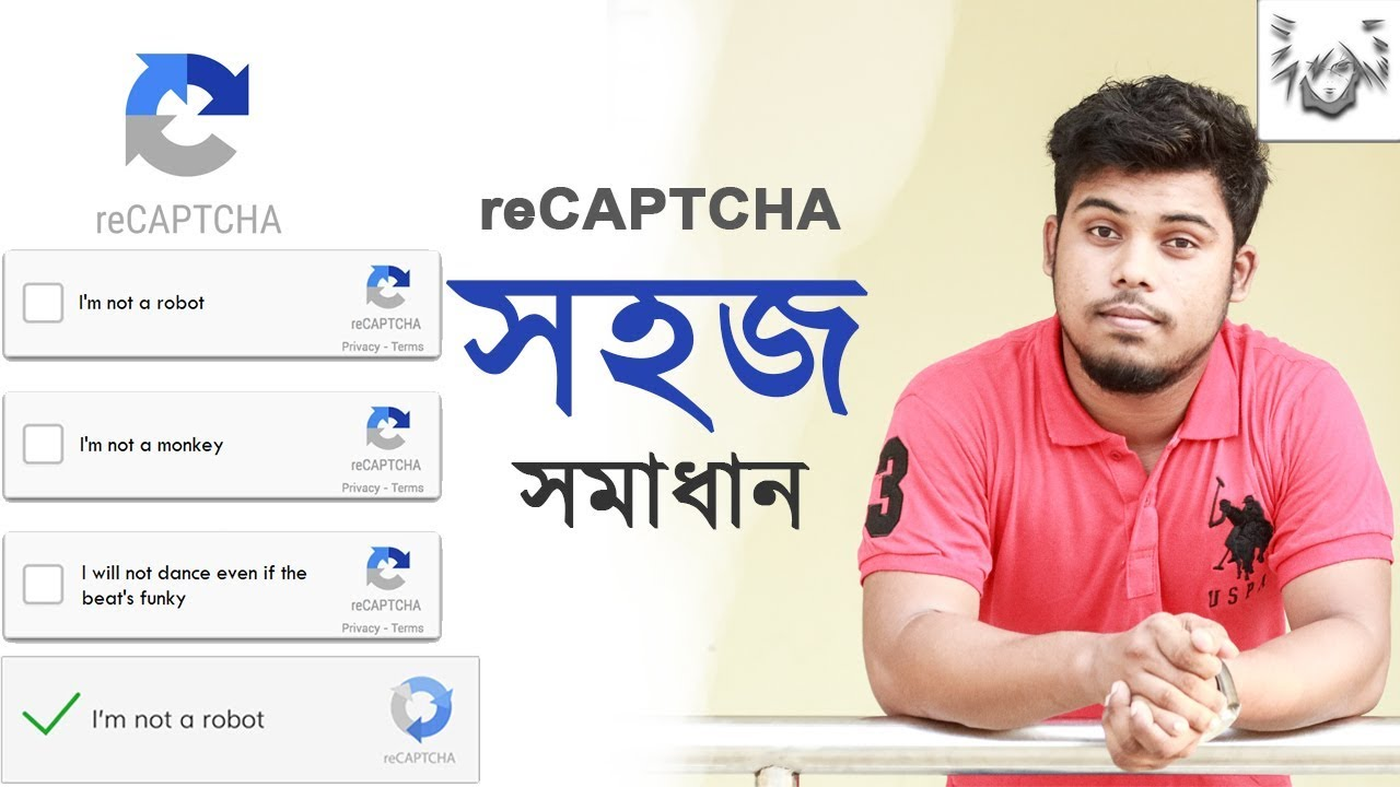 Auto/Bypass Recaptcha Solve in Android | Mkv 300 | by Mkv 300