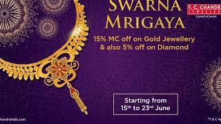 PC Chandra | Swarna Mrigaya