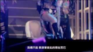 【中文字幕】G-Emotion FINAL〜for you〜「FAKE」