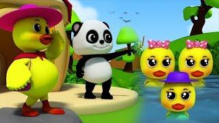 Baby Bao Panda | Пять маленьких уток | Рифмы для детей | Baby Songs | Five Little Ducks Rhyme