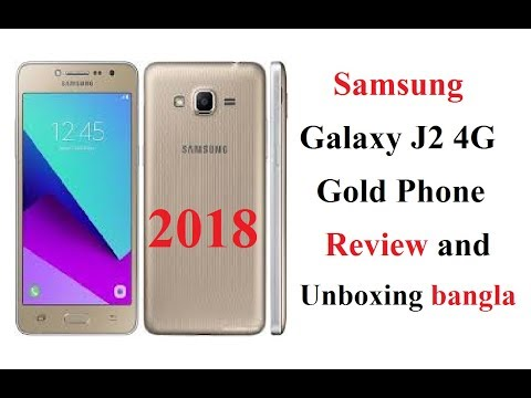 Samsung Galaxy J2 4G Gold Phone Review and Unboxing Bangla 2018 ! BY Android message