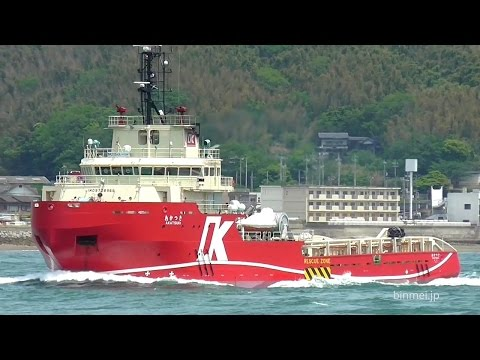 あかつき / AKATSUKI - OFFSHORE JAPAN Anchor Handling Tug Supply Vessel ( AHTSV )