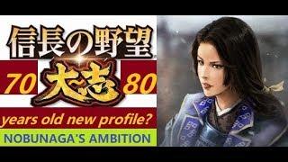 『信長の野望・大志』開発者と一緒にしっかりゲームプレイ生放送/NOBUNAGA'S AMBITION:Taishi/NICONICO Live/2017/10/26