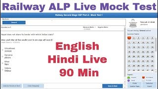 Railway ALP CBT -2 Live Mock Test Online 90 Min Mock test 1